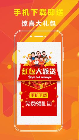 局王七星彩app
