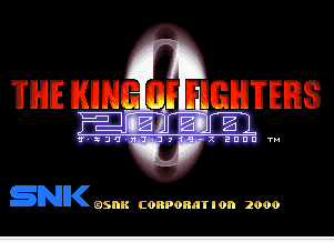 拳皇2000仿PS2版