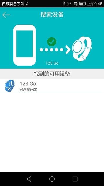 123走下载-123走app下载