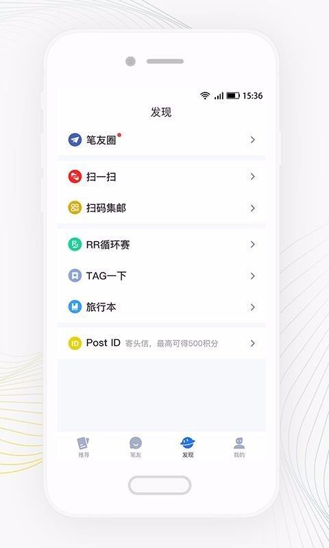 SlowchatAPP下载-Slowchat手机版下载