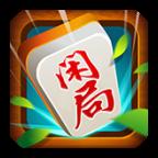 闲局棋牌app