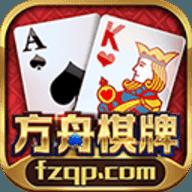方舟棋牌app