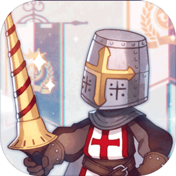 骑士的魔法战争