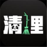 熊貓手機清理大師