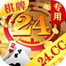 24vip棋牌app