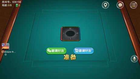 九九棋牌app