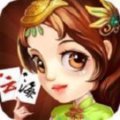 云海棋牌游戏