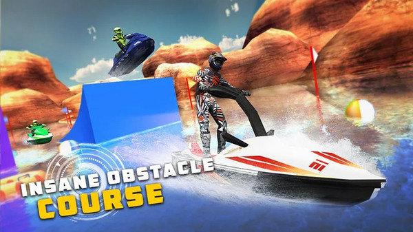 喷气滑雪水上赛车3D游戏截图