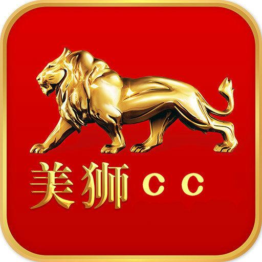 美狮彩票app