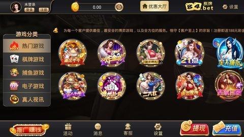 84棋牌app