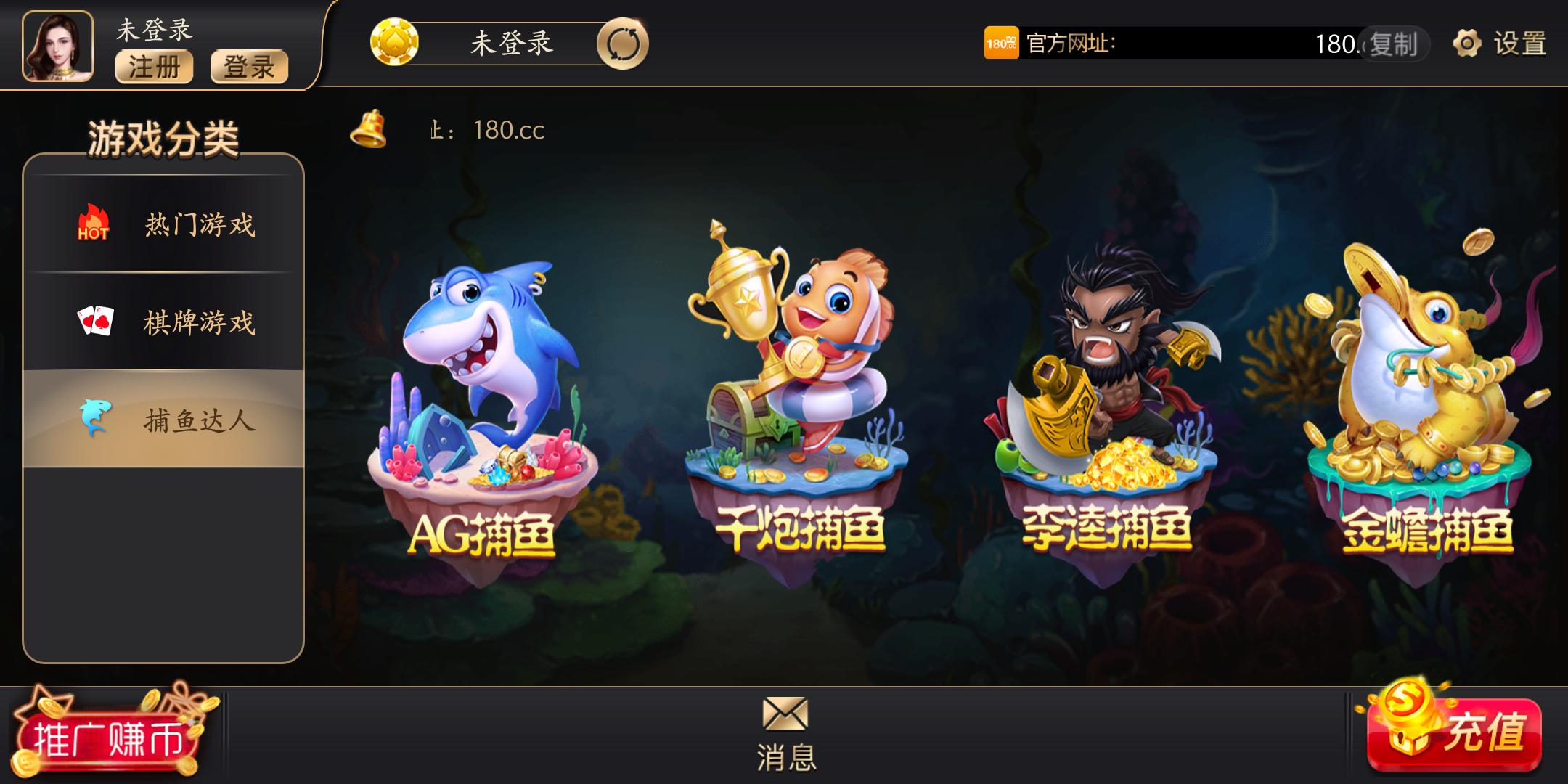 180棋牌app