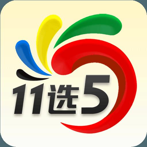金彩子11选5