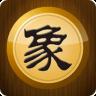中國象棋單機版