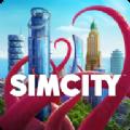 模拟城市建设