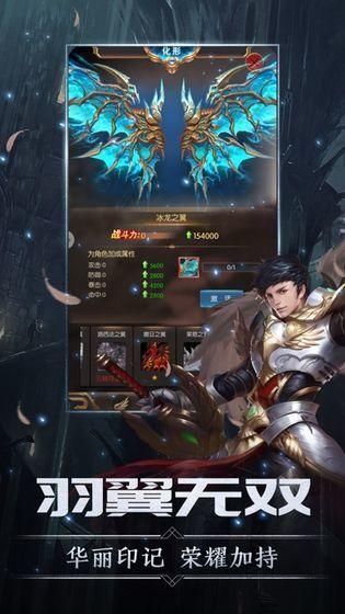 剑与王座重生游戏截图