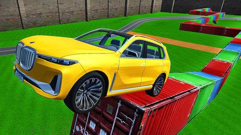 宝马X7驾驶模拟器