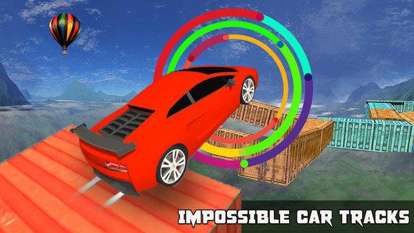 超级快车模拟器游戏截图