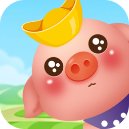 阳光养猪场苹果版