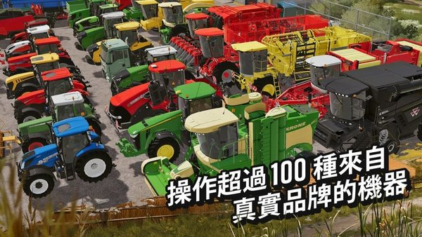 农业模拟器破解版截图
