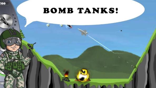 地毯式轰炸