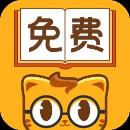 七貓小說破解版