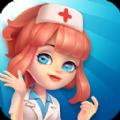 模擬醫院我是院長破解版