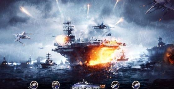 危機救援之戰艦風暴游戲截圖