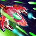 太空飛船終極攻擊