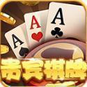 贵宾棋牌app