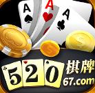 520棋牌正式版