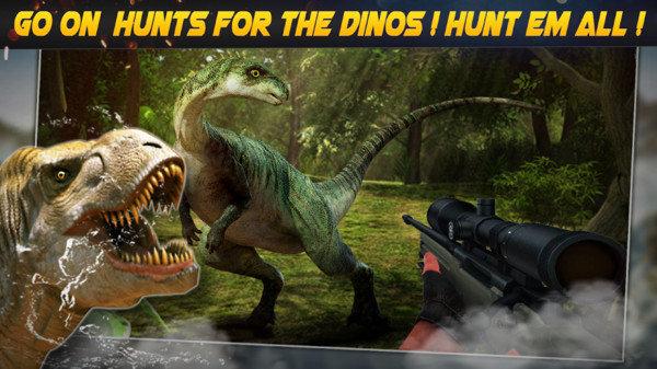 狙击枪恐龙
