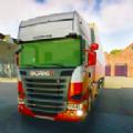 亚洲卡车驾驶模拟器