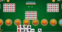 廣西棋牌游戲合集