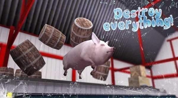 真实猪模拟器游戏截图
