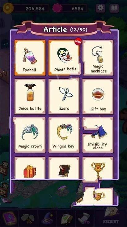 放置魔法学校