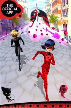 瓢虫少女3游戏截图