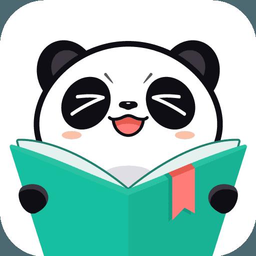 熊貓看書破解版