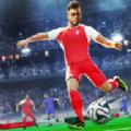 世界足球錦標賽2020