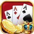 哈雷棋牌app