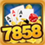 7858游戏平台