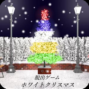 逃出纯白圣诞