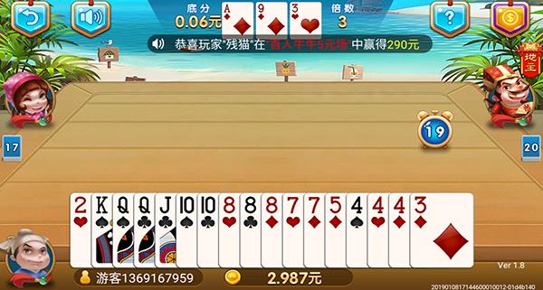 325棋牌app