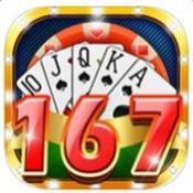 167棋牌游戲中心