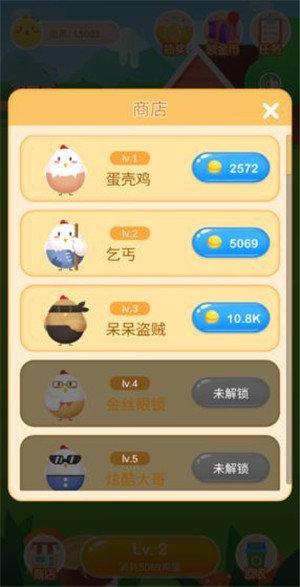 欢乐养鸡场app