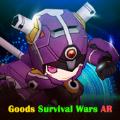 商品生存战AR
