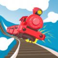 出軌火車3D