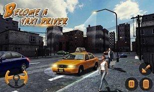 现代出租车模拟