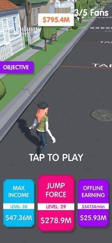 跳远运动员游戏截图