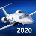 模擬航空飛行2020