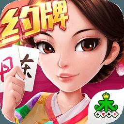 集杰丹东棋牌手机版